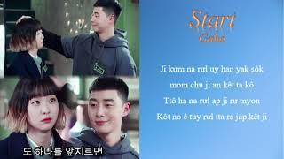 [Phiên âm tiếng việt ] Gaho (가호) - Start 시작 (Itaewon Class OST Part 2)