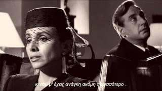 Encadenados - Chavela Vargas & Armando Manzanero (greek subs)