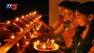 Significance of Deepavali | Diwali Special 2017 | TV5 News