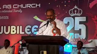 18.4.2018 #లైవ్ @ వికారాబాద్ | పాస్టర్ జాన్ వెస్లీ అన్న | Silver Jubilee Meetings | Morning Session