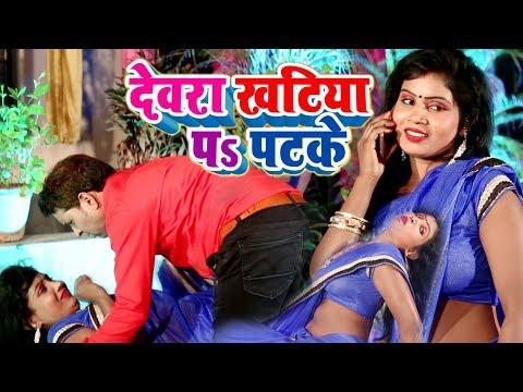 माही शुक्ला का 2018 का सबसे बड़ा आर्केस्टा डिजे विडियो सांग   देवरा खटिया पर पटके   Devre Khatiya Par thumbnail