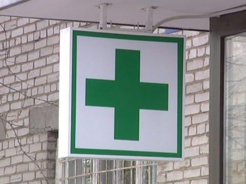 В Череповце центральная аптека прекратила выдачу льготных лекарств