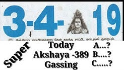 Today 03/04/2019 Kerala lottery tickets confirm number gassing