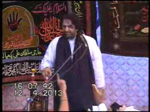 Allama Nasir Abbas biyan Adam ,Noh aur All e  ibraheem