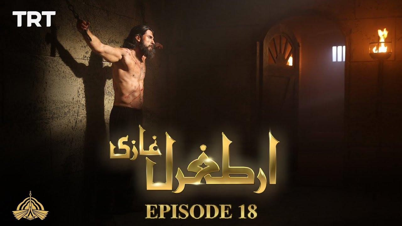 Ertugrul Ghazi Urdu - S01E18