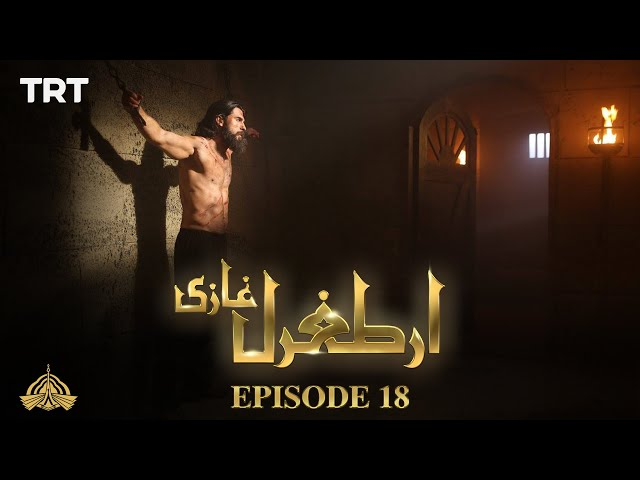 Ertugrul Ghazi Urdu | Episode 18 | Season 1