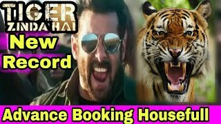 Tiger Zinda Hai Advance Booking Creates New Record | Salman Khan, Katrina Kaif
