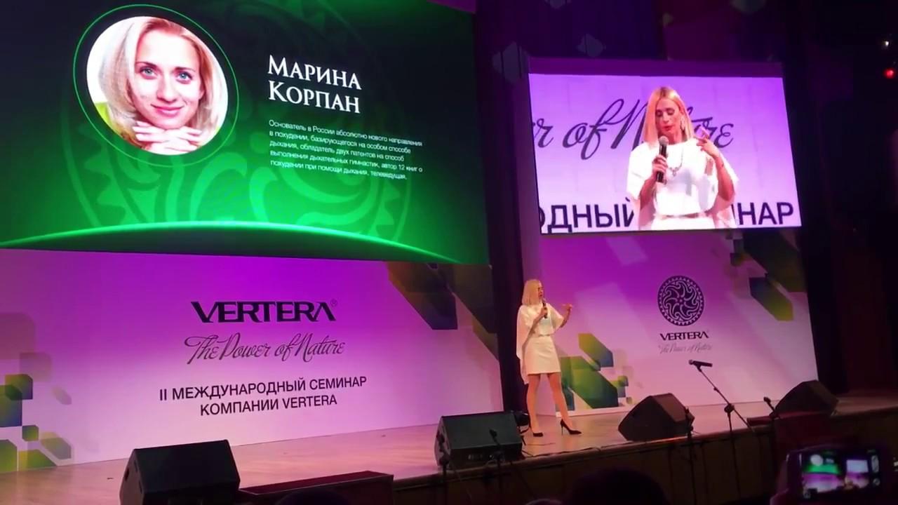 Мария Корпан Похудение