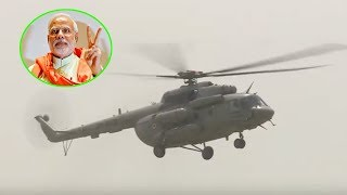 PM Modi Grand Entry at West Bengal Public Meeting | Narendra Modi Helicopter Landing Video | Bankura