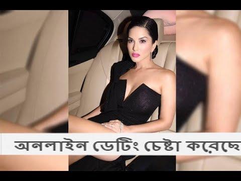 www. online dating bangladesh.com