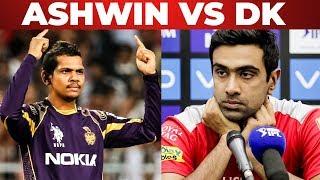 Will Sunil Narine Open the Innings ?? KKR VS KXIP Preview & DREAM 11 PREDITCTION | IPL 2019