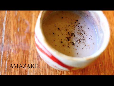 Easy amazake recipe