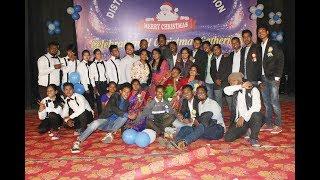Yesu tor bina jindgi !! Covered by messenger gospel band !!
