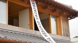垂れ幕が! 本川岸 佐原の大祭 夏祭り2016 初日 00005