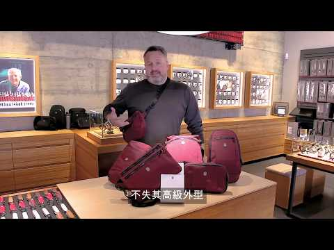 Victorinox Lifestyle Accessory Bags 簡介