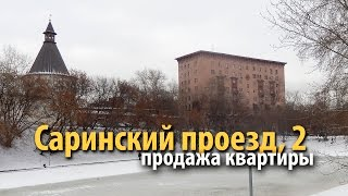 видео Квартиры в Новостройках в районе Таганский от застройщика