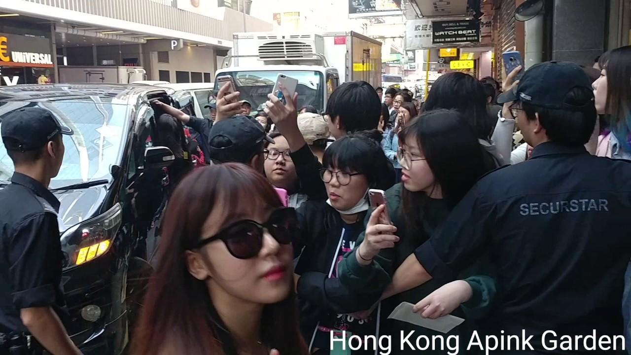 20170218 Apink arrived HK Hotel - YouTube