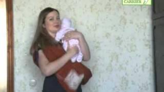 Видео-инструкция к слингу с кольцами Julia Baby(juliababy.com.ua Как носить слинг с кольцами. Наглядное пособие как носить слинг, представлены положения:
