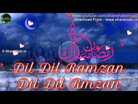 Ramzan Whatsapp Status Video 2018 |...