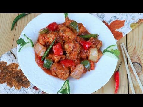 চাইনিজ চিকেন কারী || Bangladeshi Chinese Chicken Curry ||