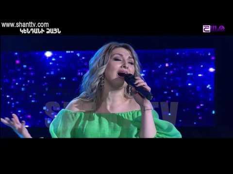 Արենա Live/Arena Live/Lena Ghazaryan/Ով սիրուն, սիրուն