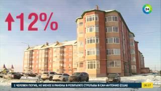 Как получить дешевую ипотеку   МИР24