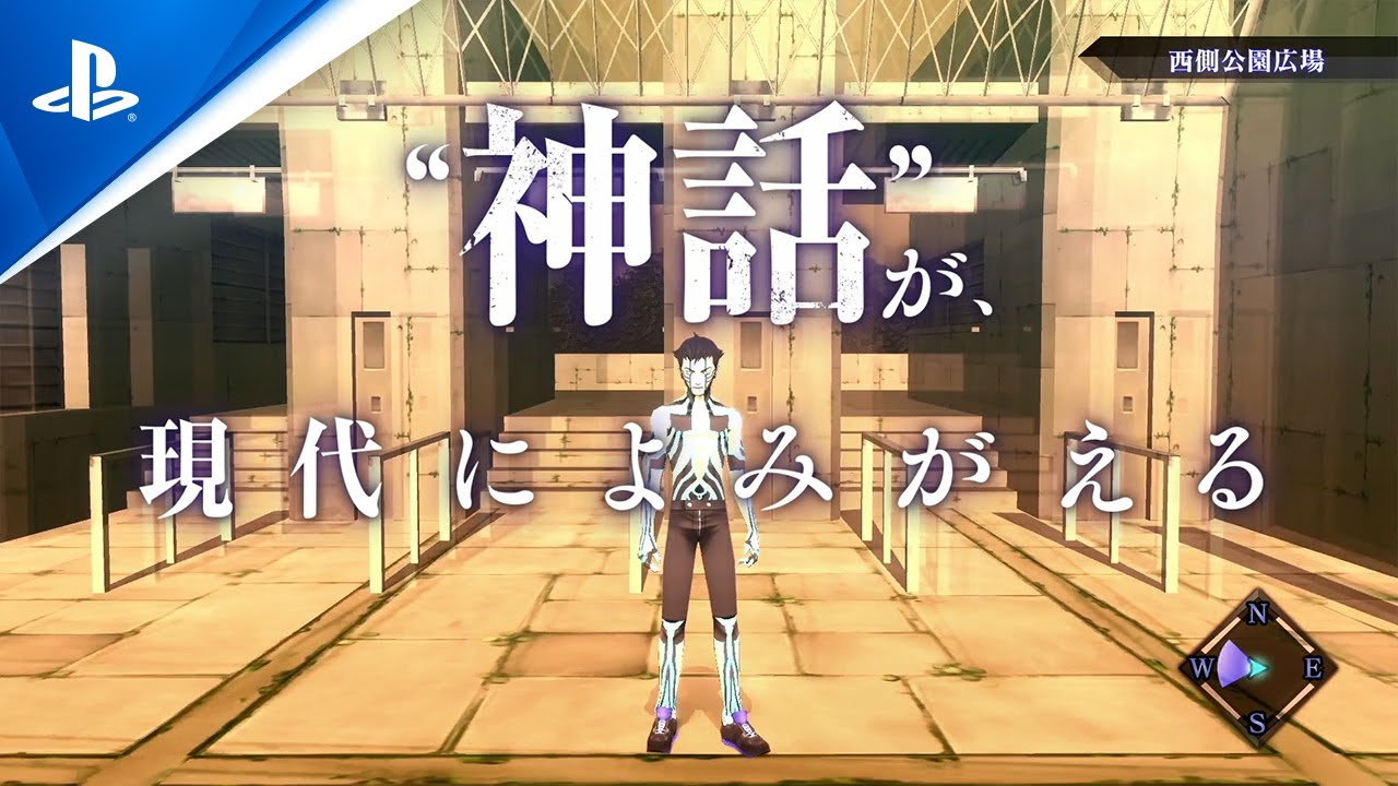 『真・女神転生III NOCTURNE HD REMASTER』 プロモーションビデオ