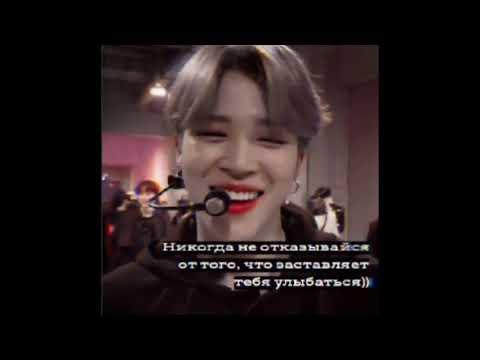 Подборка Видео Цитат про K-POP из инстаграма