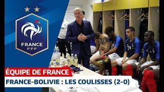 France-Bolivie : les coulisses (2-0), Equipe de France I FFF 2019