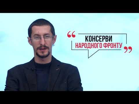 Чернівецький Промінь: Репліка #21   Консерви Народного фронту (17.05.2019)