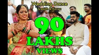 KERALA BRIDE DANCE- 4+ MILLION VIEWS
