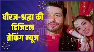Kundali Bhagya: Dheeraj & Shraddha's big digital breaking news