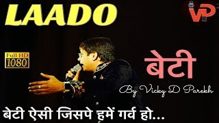 """""""LAADO..लाड़ों""""