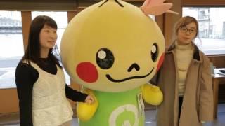 Mikke!やおつ公式サイト →http://mikke-yaotsu.jp/contents/ 明治5年創...