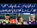 Big Good News for Quetta Gladiator Team – PSL 2018