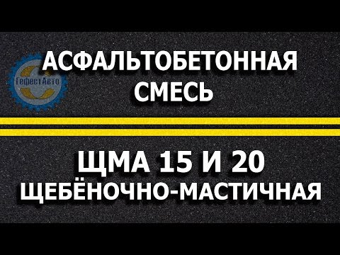 Расценки на электромонтажные работы в СПб. Цены на