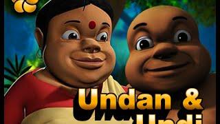 UNDAN & UNDI   manchaadi (manjadi) childrens' folk story