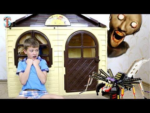 Паук бабули Гренни 🕷👵!? Откуда он взялся в доме?