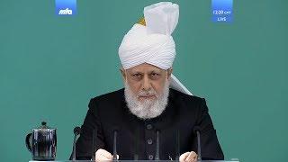 Проповедь Хазрата Мирзы Масрура Ахмада (14-07-2017)