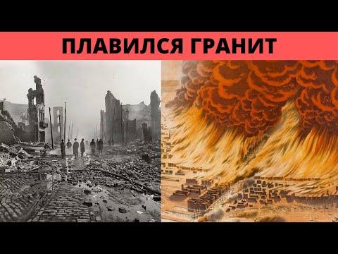 Ядерная война 19 века - описание в документах и архивах. Гибель Енисейска