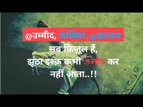 Heart Touching Quotes Shayri Quotes Hindi Quotes 2018 Youtube