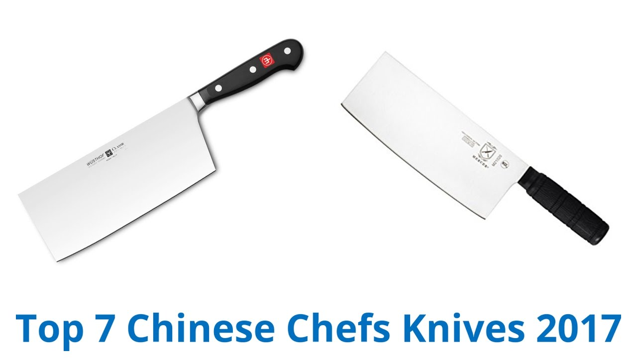 7 best chinese chefs knives 2017 youtube