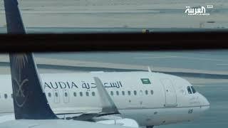 كيف مرّ العام 2019 على المنطقة الغربية في السعودية؟