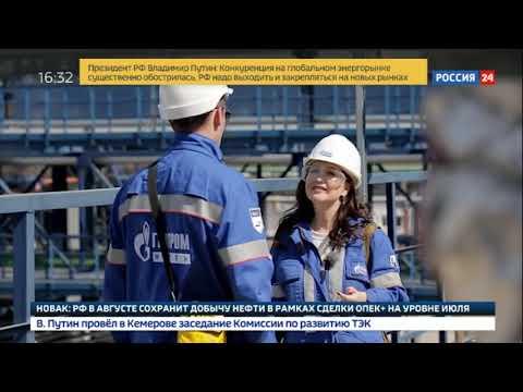 Завод для города: Московский НПЗ, программа «Энергетика», ТВ «Россия-24»