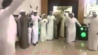 "Dance on saraiki song ""bismillah karan"" by arabic guys in Dubai UAE"