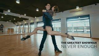 The Greatest Showman 🎩NEVER ENOUGH - Wedding Dance Choreography | Pierwszy Taniec Video