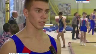 Первенство ЦФО по спортивной гимнастике