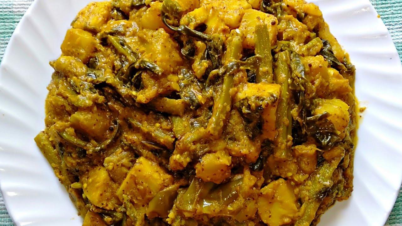 ଏମିତି ସୁଆଦିଆ ପୋଇ ଶାଗ ବେସର (ସୋରିଷ ମସଲା ) ତରକାରି ଥରେ ପ୍ରସ୍ତୁତ କରି ଖାଇଦେଖନ୍ତୁ | Malabar Spinach Curry