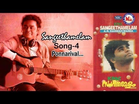 Ponnarival     -     Sangeethamelam