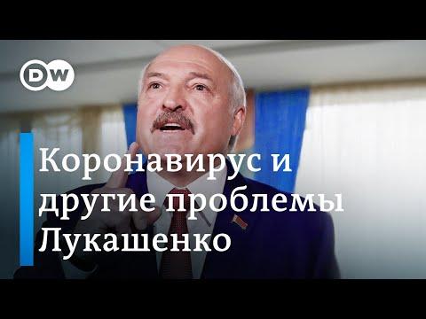Выборы в Беларуси: коронавирус, конфликт с Кремлем, усиление протестов и другие проблемы Лукашенко